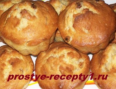 Кексы с изюмом в формочках