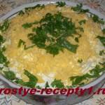 Салат из курицы с сыром и яблоком