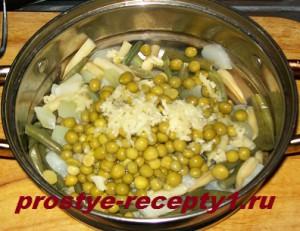 омлет с овощами 1