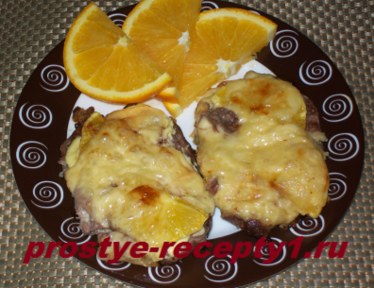Мясо в духовке с апельсинами рецепт пошагово в духовке