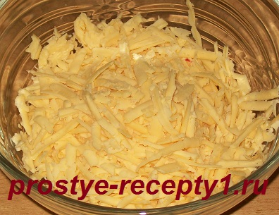 Сыр тоже трем на терке
