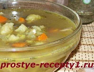 Sup-iz-cvetnoj-kapusty1