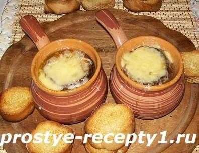 Francuzskiy-lukovyj-sup