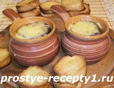 Francuzskiy-lukovyj-sup1